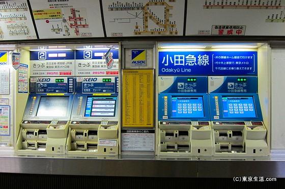 下北沢駅の改札