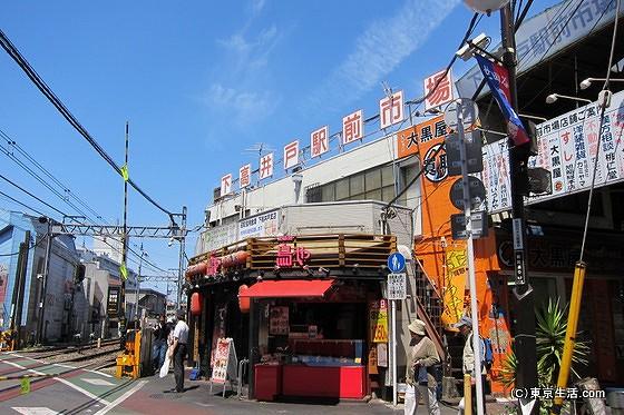 下高井戸の商店街|世田谷線とノスタルジックな学生街の画像