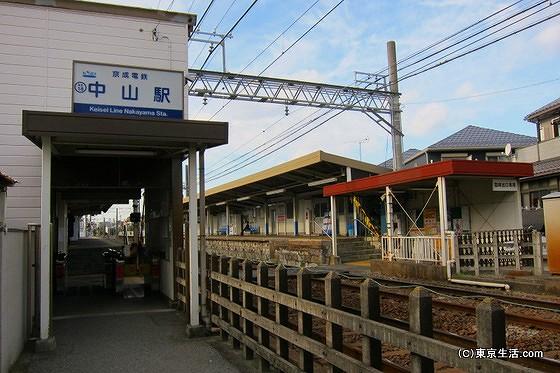 京成線 中山駅