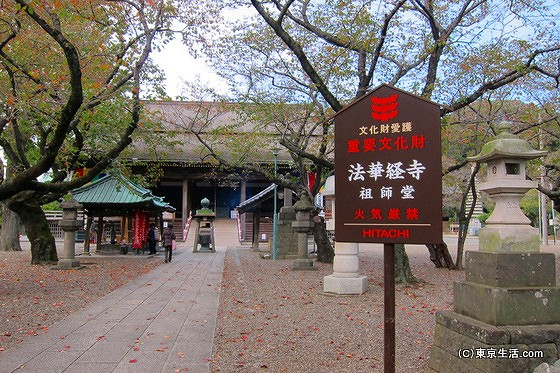 重要文化財:法華経寺祖師堂