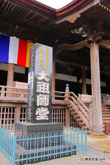 日蓮が祀られている法華経寺大祖師堂