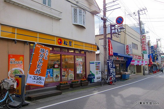 松屋下総中山店