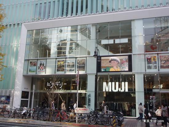大型シネコン「新宿ピカデリー」