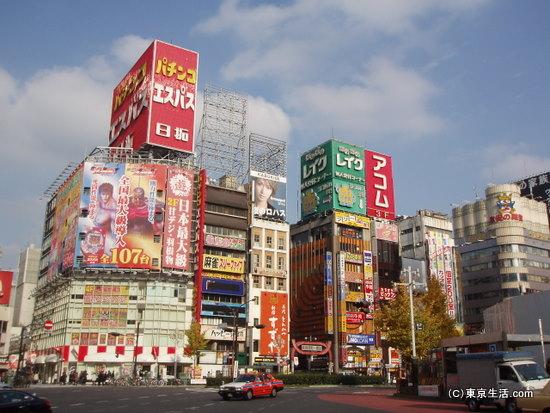 歌舞伎町の写真