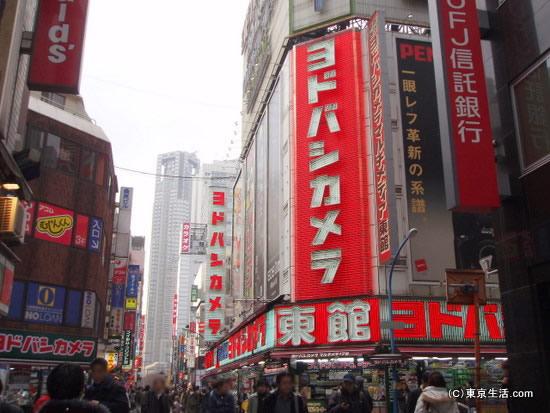 新宿駅西口のヨドバシカメラと都庁