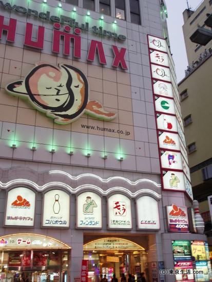 歌舞伎町の娯楽施設がずらり