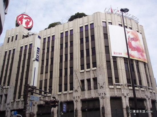 東口のデパート巡りとゲイタウン|新宿の散歩