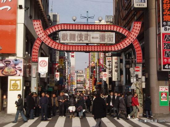 新宿駅東口側の歌舞伎町