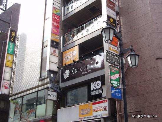 ゲイタウン。新宿二丁目です。