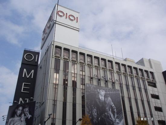 丸井メンズ館
