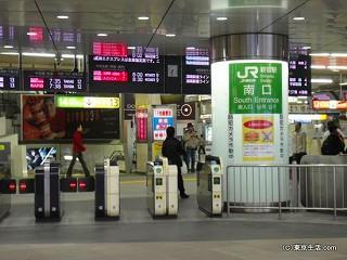 迷宮新宿駅を攻略|新宿駅構内図