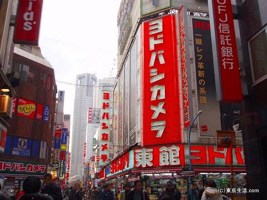 新宿西口ヨドバシカメラ