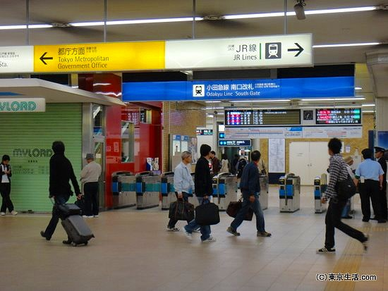小田急線の改札