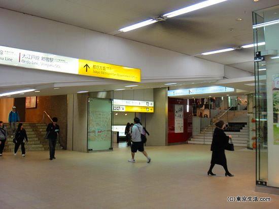 新宿駅の迷宮の始まり