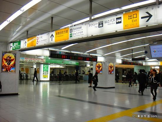 JR新宿駅の東口