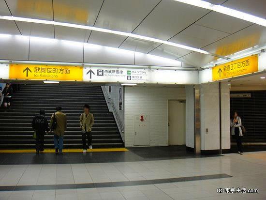 新宿駅東口の急な階段