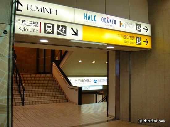 新宿迷宮3