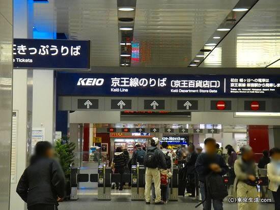 新宿駅の京王線改札