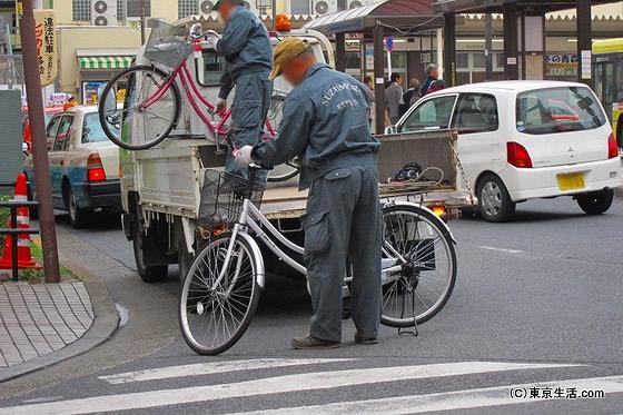 持って行かれる放置自転車