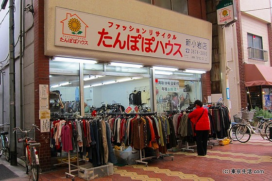 リサイクル店