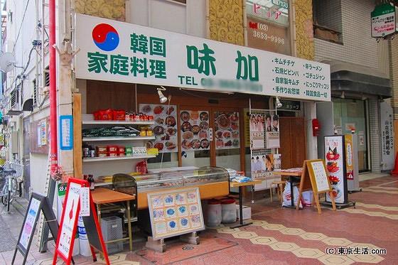 新小岩の韓国料理
