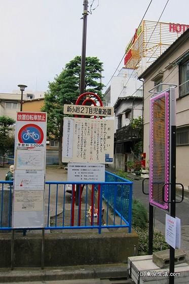 シンデレラタイムの隣の児童公園