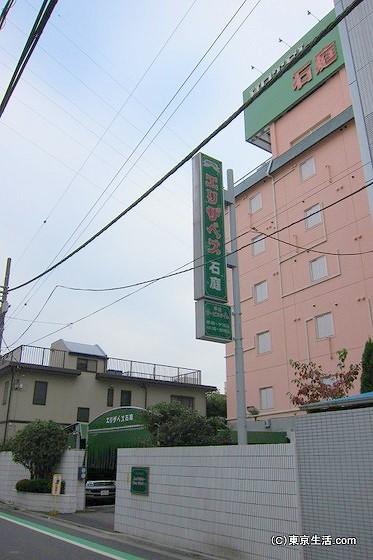 新小岩のラブホテル
