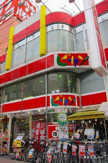 ピカソ 新小岩店