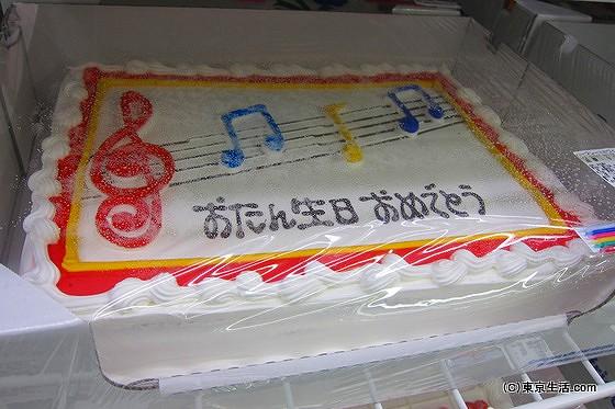 新三郷コストコでケーキ