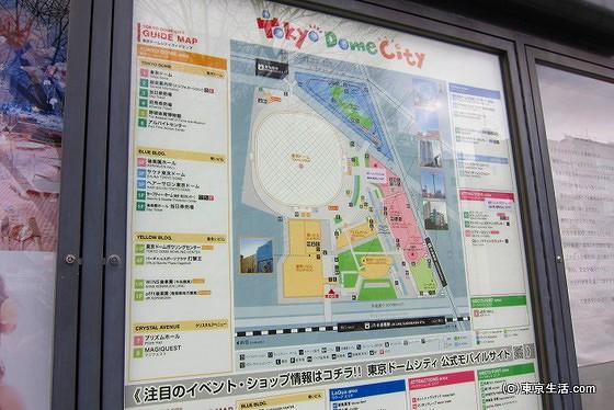 東京ドームシティの案内図