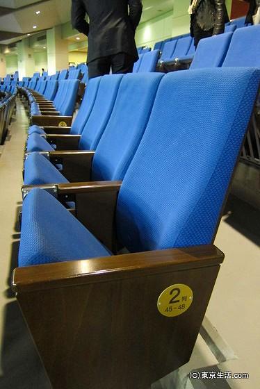 プレミアムシートの座席