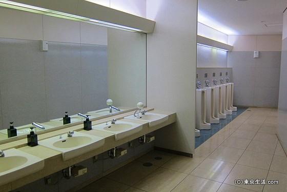 プレミアムラウンジのトイレ