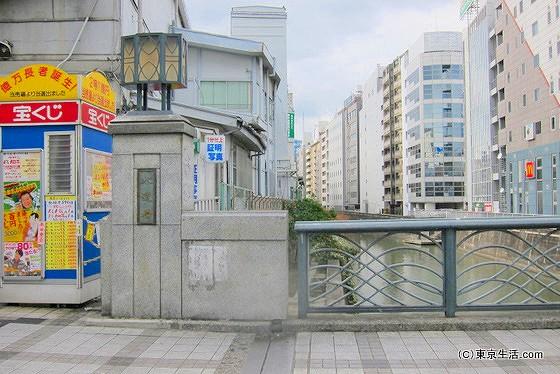 水道橋を流れる神田川