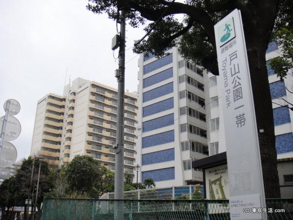 高田馬場:駅の南側の戸山団地