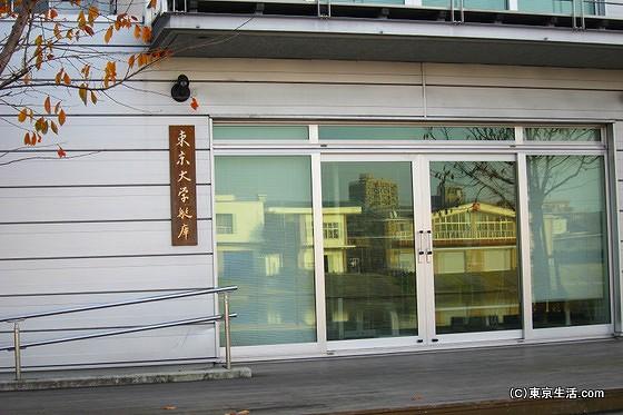 東京大学ボート部