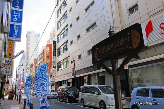 東京駅八重洲口の裏道