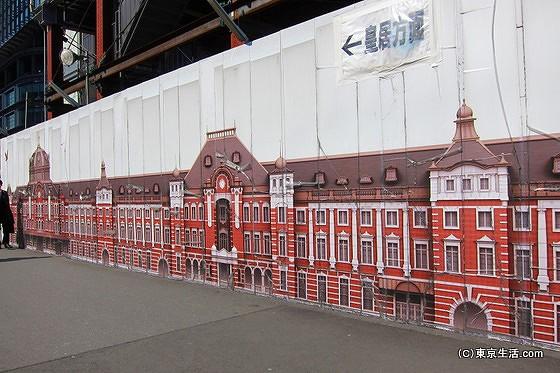 東京駅|行き方|東京駅周辺とエキナカ事情の画像