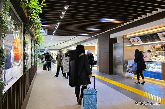 駅ナカグランスタ