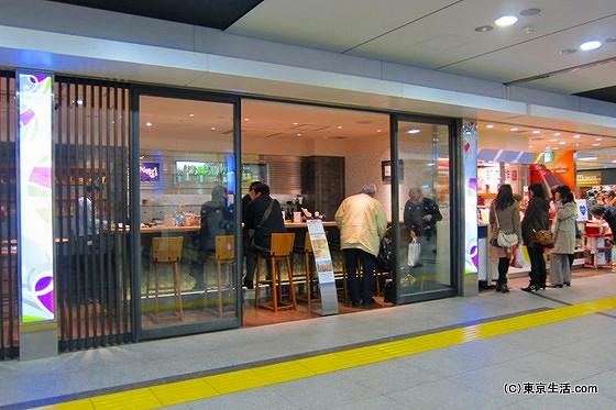 東京駅はせがわ酒店