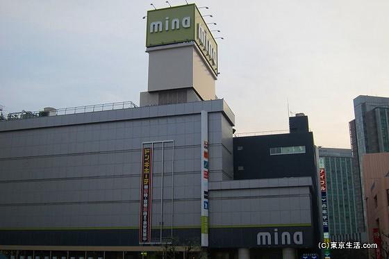 mina津田沼