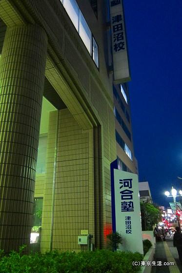 河合塾の津田沼校