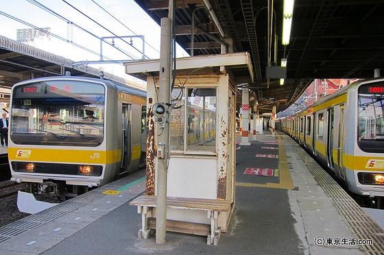 総武線の発着駅