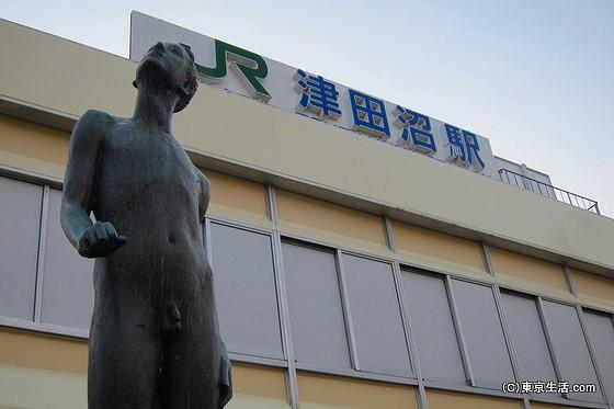 津田沼の暮らし - 住みやすい街は?