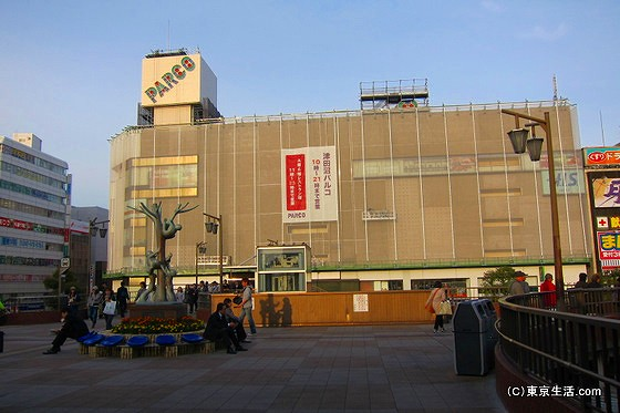津田沼駅前のパルコ