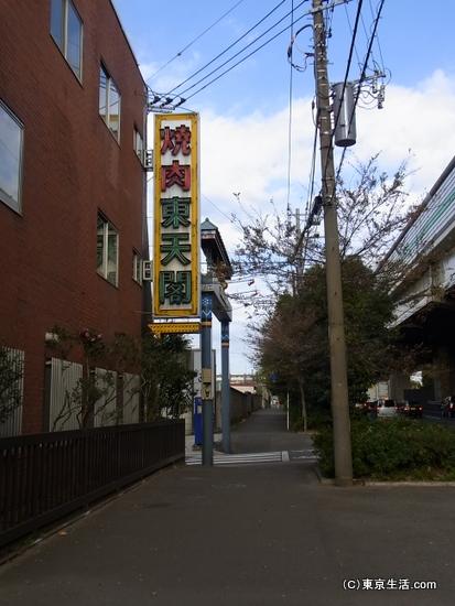 浜町と桜本のコリアタウン