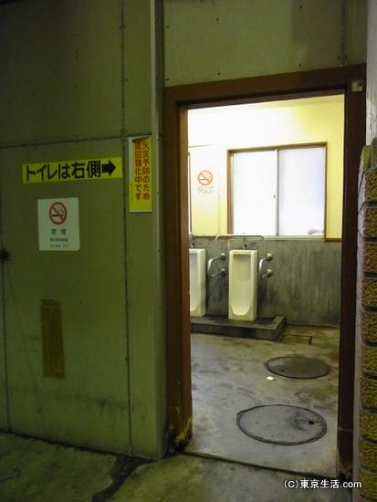 国道駅のトイレ