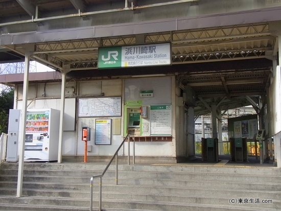 南武支線の浜川崎駅