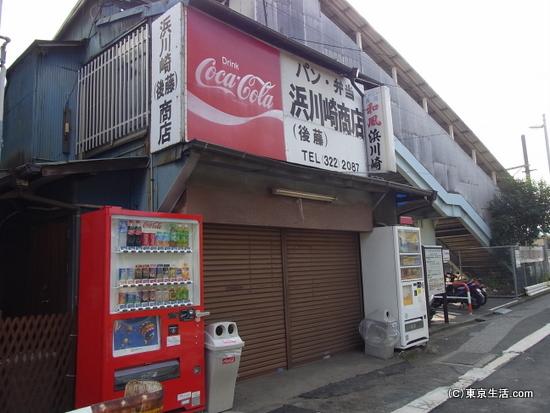 浜川崎駅の商店