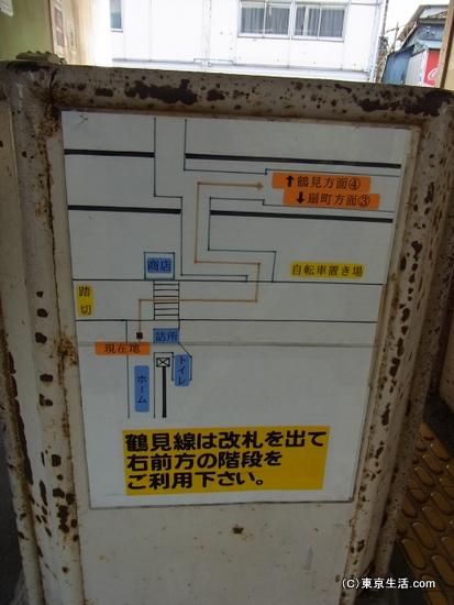 浜川崎駅の乗換え