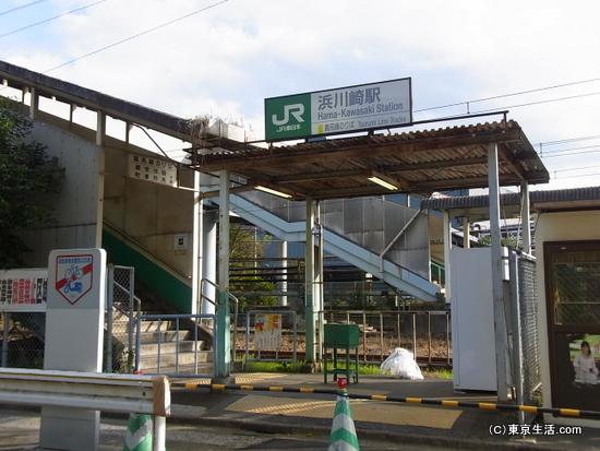 浜川崎駅の鶴見線側